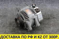 Контрактный генератор Toyota 1NZ / 2NZ. 4 контакта. T11467