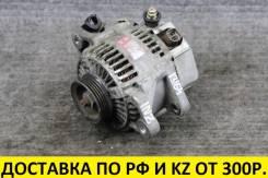 Контрактный генератор Toyota 1NZ / 2NZ. 4 контакта. T13164