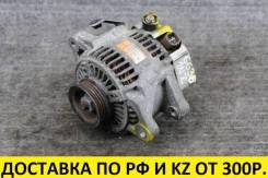 Контрактный генератор Toyota 1NZ / 2NZ. 4 контакта. T6636