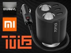 Разветвитель для прикуривателя 70mai Pro (Midrive CC04). iStore