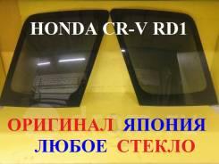Стекло собачника ( Любое ) Honda CR-V RD1 RD2 RD3 б/п по РФ