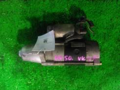 Стартер Nissan CIMA GF50 VK45DD