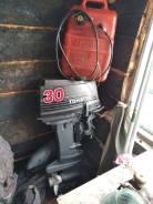 Казанка. 1980 год, длина 4,60м., двигатель подвесной, 30,00л.с., бензин