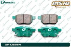 Колодки зад. G-brake Toyota Prius ZVW30, Vits NCP91 KSP90, Ractis NCP100