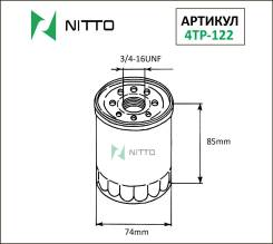 Фильтр масляный Nitto 4TP122, C111(VIC), PH3614(FRAM), OF0102(Avantech