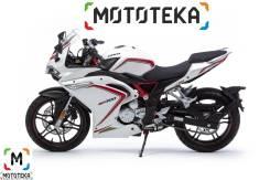 Мотоцикл VOGE (Воге) 300RR, 2021