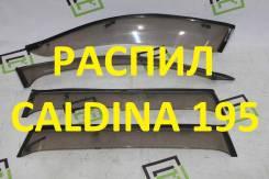Ветровики Toyota Caldina ST190 [комплект, дефекты]