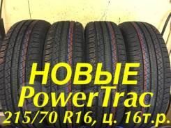 PowerTrac CityRover, 215/70 R16
