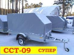 Прицеп для снегохода ССТ-09 Супер самосвал