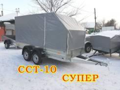 Прицеп 2 оси ССТ-10 Супер