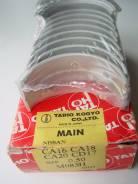 Вкладыши коренные +0.50 Nissan CA16 / CA18 / CA20 / CD17