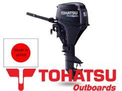 Лодочный мотор Tohatsu MF 9.8 S 4-такт., полный комплект, пр-во Япония
