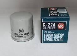 Фильтр масляный VIC C224, OEM 152088066R, 152087M600, Япония