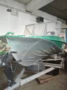 Казанка 5м 2