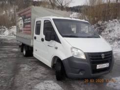 ГАЗ ГАЗель Next A22R33, 2015