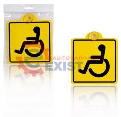 """Знак """" Инвалид"""" внутр. на присоске 1 шт. Airline, шт"""