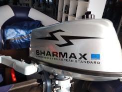 Sharmax. 5,00л.с., 2-тактный, бензиновый, нога S (381 мм), 2019 год