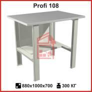Верстак слесарный Profi 108