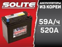Solite Silver 70B24L 59А/ч 520А + Скидка за Старый!
