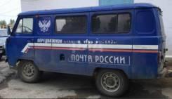 УАЗ-396255. Остекленный фургон , 2 693куб. см.