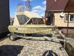 Моторная лодка Крым с Ямаха 40 4-такта