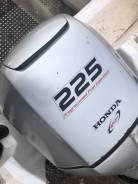 Хонда 225лс