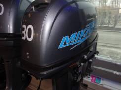 Лодочный мотор Микатсу (Mikatsu) M30 БУ