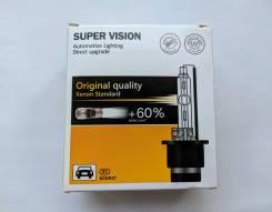Ксеноновые лампы Super Vision D2R 4300K. Комплект 2 шт.