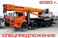 """Ивановец КС-55735-7. Автокран КС-55735-7 """"Ивановец"""" на шасси Камаз (35 тонн) 2020 г. в Новый, 30,30м."""