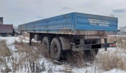 Уралспецтранс. Полуприцеп бортовой УСТ 94651L, 20 000кг.