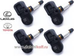 42607-48020-VK датчик давления шин комплект 4шт (оригинал)