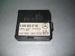 Блок защиты от буксировки Mercedes S W220