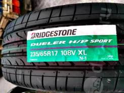 Bridgestone Dueler H/P Sport. летние, 2019 год, новый