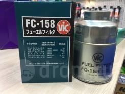 VIC FC-158 Фильтр топливный