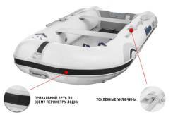 Stormline Active. 2020 год, длина 3,60м., двигатель подвесной, бензин. Под заказ