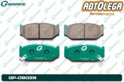 Колодки пер. G-brake Suzuki Swift ZC1# / ZD1# ZC7# / ZD7# Splash XB32S