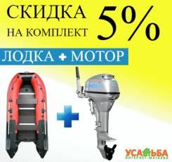 Seanovo. 2-тактный, бензиновый, нога S (381 мм), 2020 год