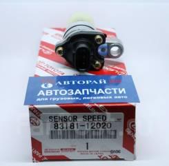 Новый Датчик спидометра 83181-12020 Toyota