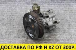 Контрактный гидроусилитель руля (ГУР) Toyota/Lexus AZ/GR/TR/RZ/GD/ZZ