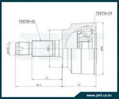ШРУС внешний JETT V41-3192