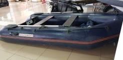 Nissamaran. длина 3,60м., двигатель без двигателя