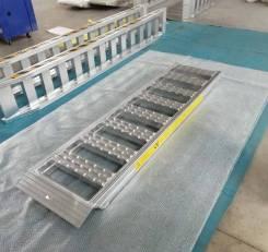 Сходни алюминиевые для спецтехники 3,5м х 0,45м х 7000кг