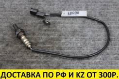 Датчик кислородный Mitsubishi 4G13/4G15/4G91/4G92/4G93 контрактный