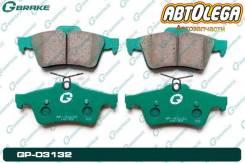 Колодки тормозные задние G-brake Mazda 3 03-13 FORD Focus 04-