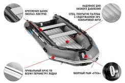 Лодка ПВХ Stormline Heavy Duty AIR 360
