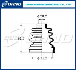 Пыльник привода 5`825 FB-2133 OHNO FB2133