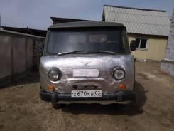 УАЗ-3303. Продаётся УАЗ 3303 бортовой, 4x4
