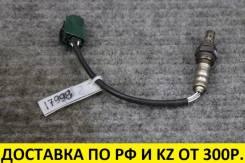 Датчик кислородный Nissan 226908J001 / 0ZA544-N7. Оригинал. Контракт