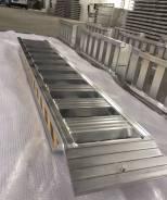 Сходни алюминиевые для спецтехники 3,2м х 0,5м х 5000кг