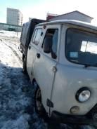 УАЗ-39094 Фермер. Продаётся уаз 39094, 2 700куб. см., 1 000кг., 4x4